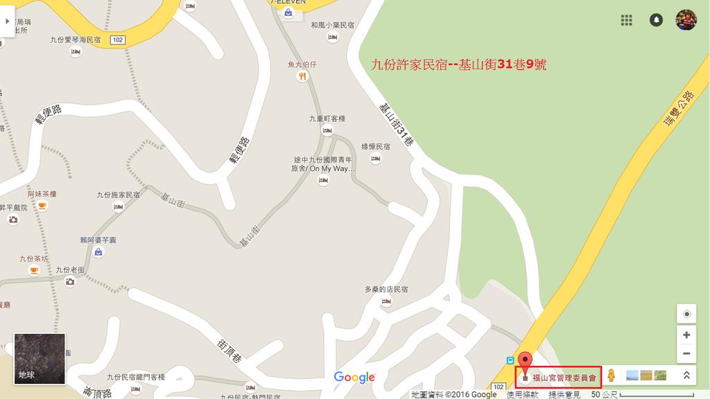 九份免費停車場地圖