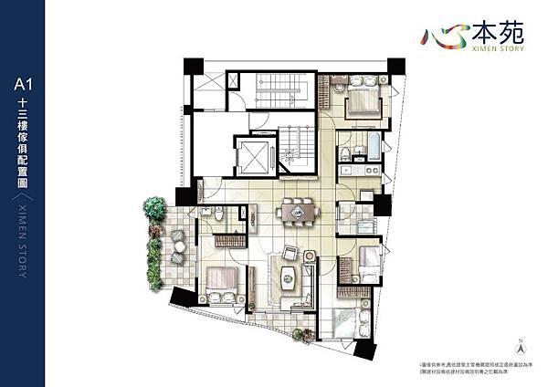家配平面圖-1-05.jpg