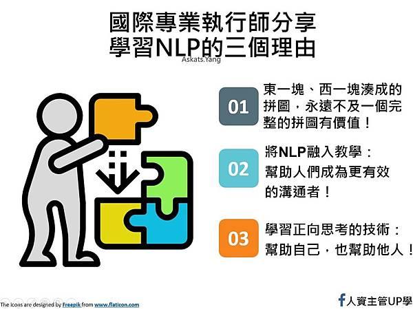 NLP Reason.jpg