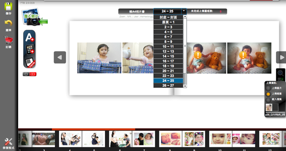 螢幕快照 2013-07-23 下午3.51.38
