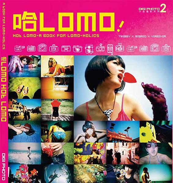 《哈 LOMO!》cover