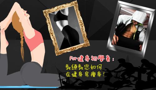 新增專案 (1)_meitu_1.jpg