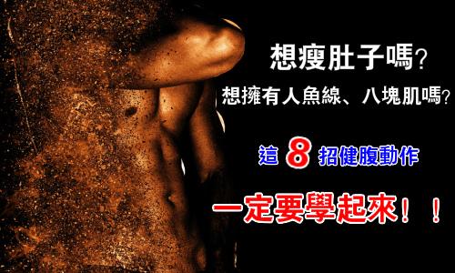 新增專案 (1)_meitu_2.jpg