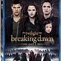 bluray-breakingdawnpart2-jpg_224815