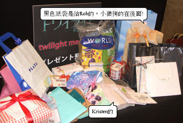 gifts for the cast_ed.jpg
