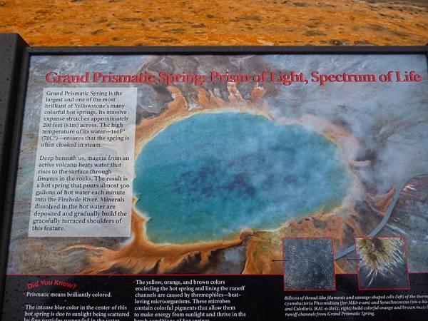 2-11黃石公園大稜鏡噴泉.jpg