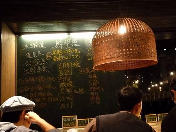 台北濱江市場上引水產92-8 (800x600).jpg