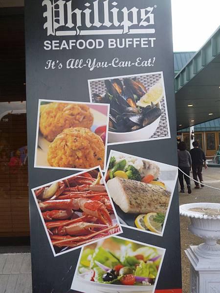 3-15華盛頓phillips海鮮餐廳.jpg