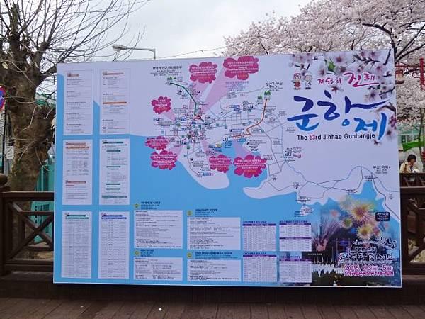 1-1韓國慶州余佐川橋 (4)