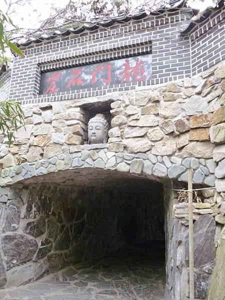 1-1韓國東海龍宮寺 (8)