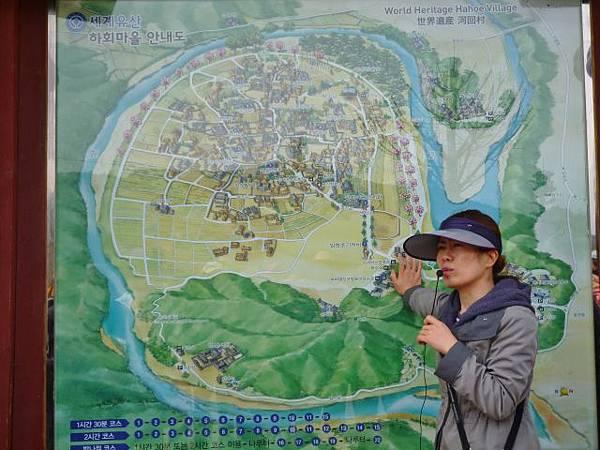 1-1韓國河回村 (1).jpg