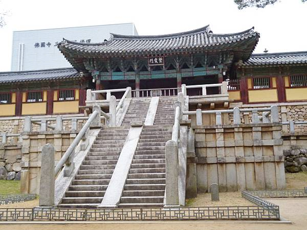 1-1韓國佛國寺 (3).jpg