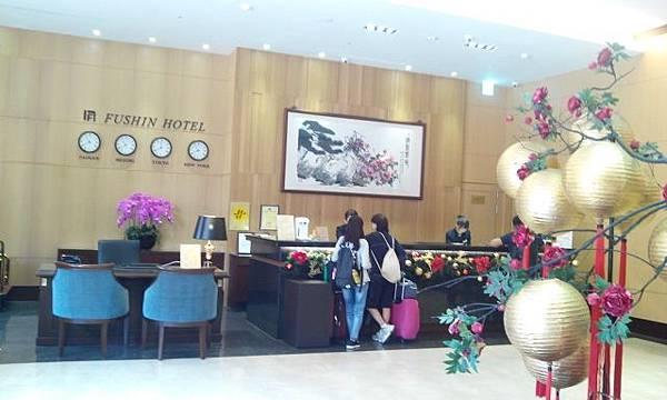 台南富信大飯店1.jpg