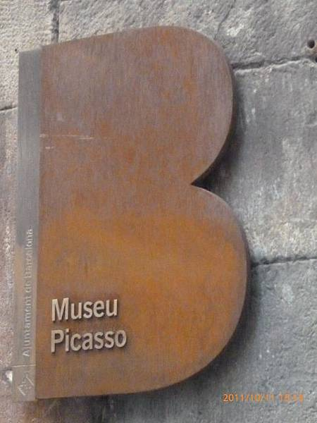 2-05巴塞隆納畢卡索美術館 (1).jpg