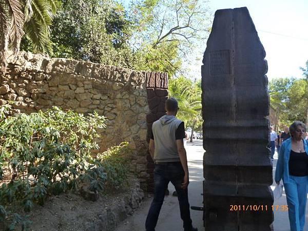 2-3巴塞隆納奎爾公園 (32).jpg