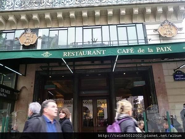 3和平咖啡館 (2)