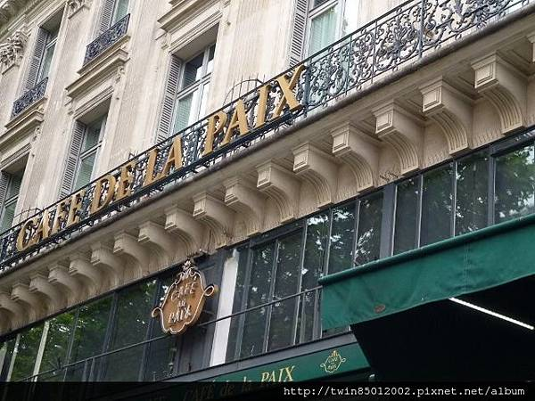 3和平咖啡館 (4)