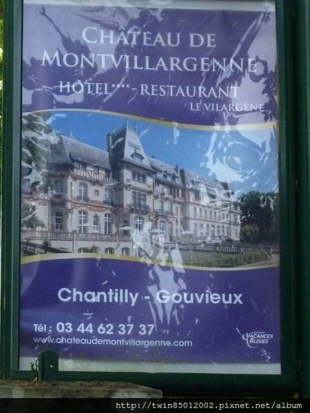 2法式古堡飯店 (27)