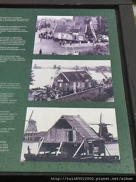 0I荷蘭風車村 (2).jpg