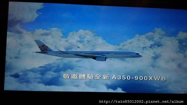 9華航350 (1).jpg