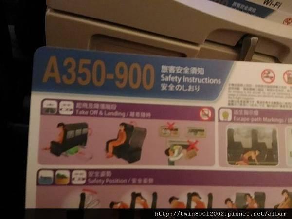 9華航350 (8).jpg
