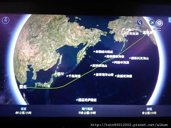9華航350 (7).jpg