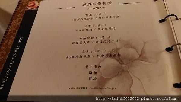 6東饌魚翅餐廳 (21).jpg
