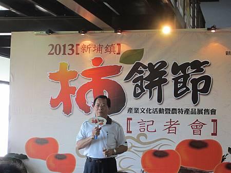 2013柿餅節IMG_1438