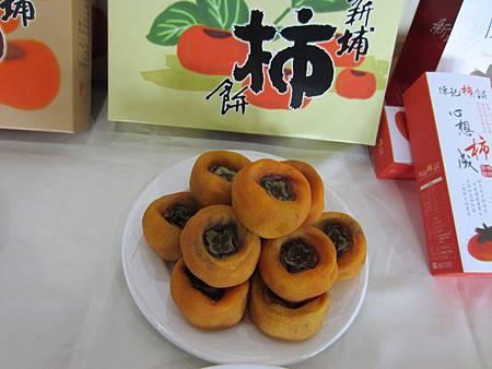 2013柿餅節IMG_1422