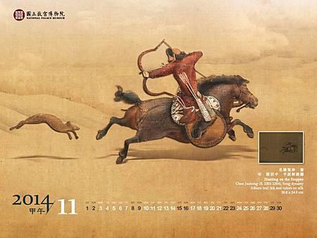 11_2014故宮月曆(馬年)1024x768-小.jpg