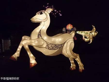 指鹿為馬.jpg