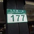 CIMG2038.jpg