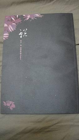 DSC01984.JPG
