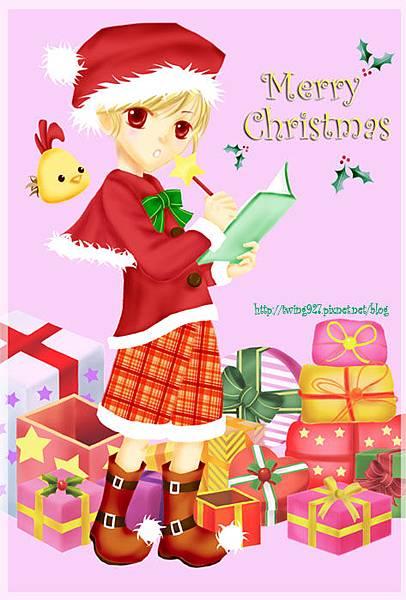 聖誕小精靈