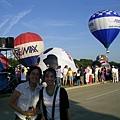 20050917_Plano熱氣球節_ 19.JPG