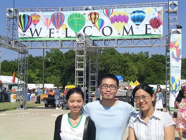 20050917_Plano熱氣球節_ 03.JPG