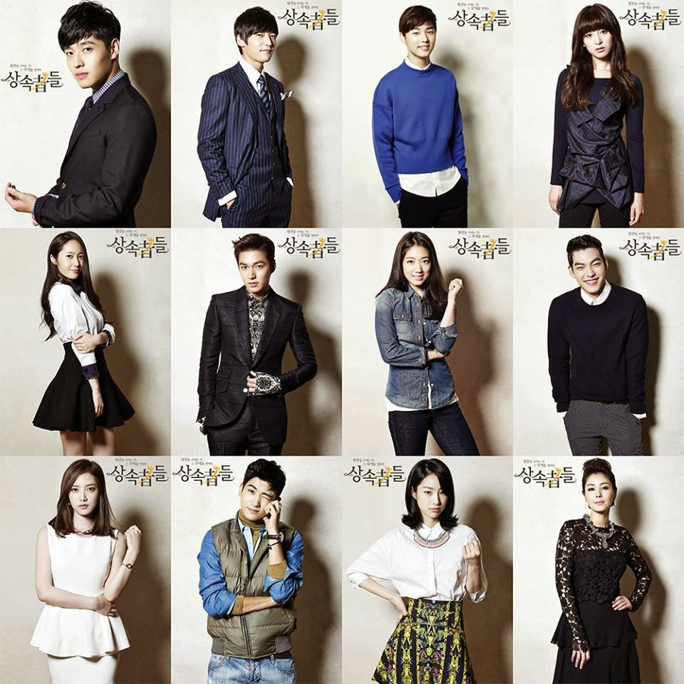 The_Heirs_1