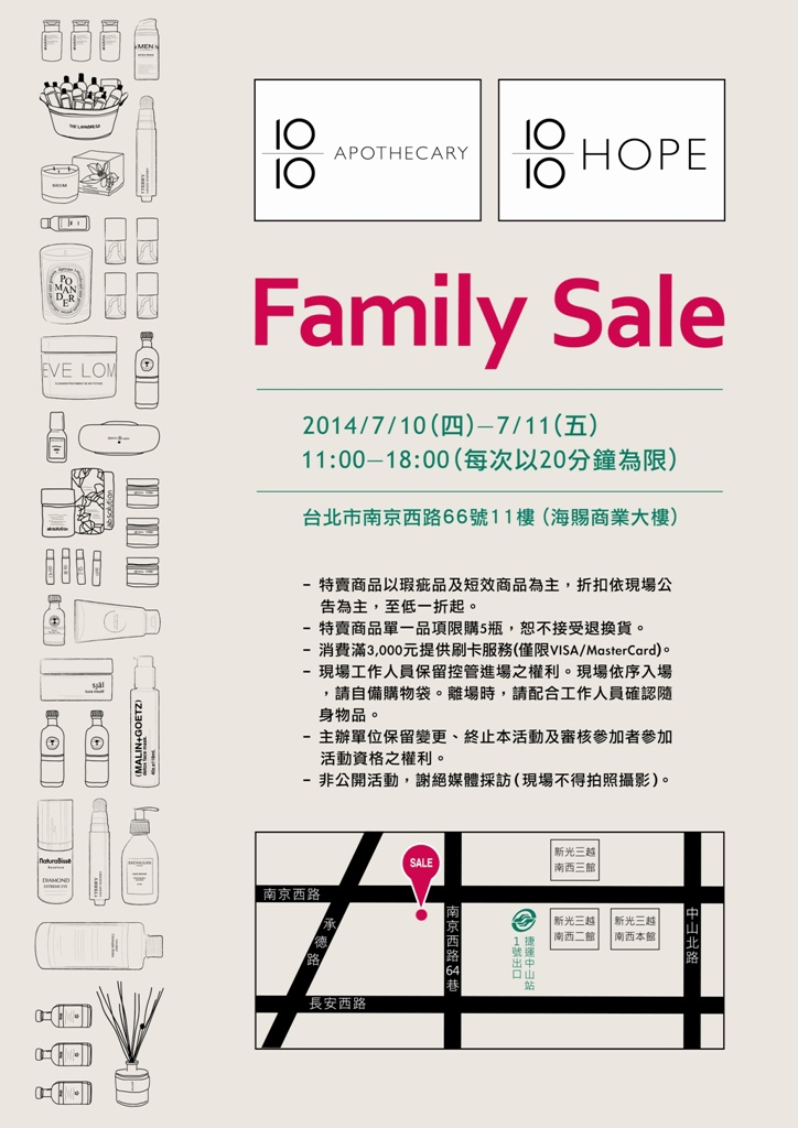 201407_Family Sale_eDM