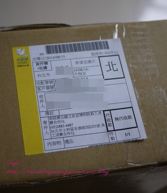 P1200596 (651x800)-007