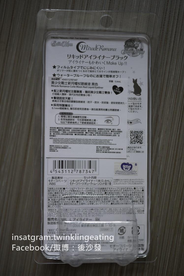 P1230514.JPG