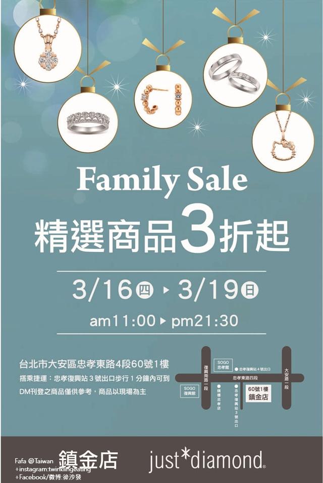 2017 family sale line_20170301 (2)-005.jpg