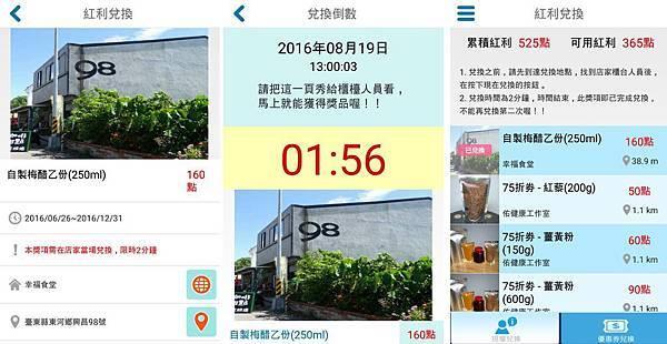 Screenshot_2016-08-19-12-50-38.jpg