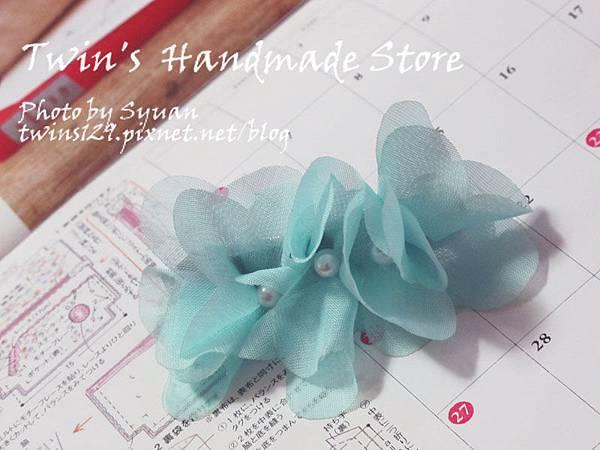 藍色小花珍珠