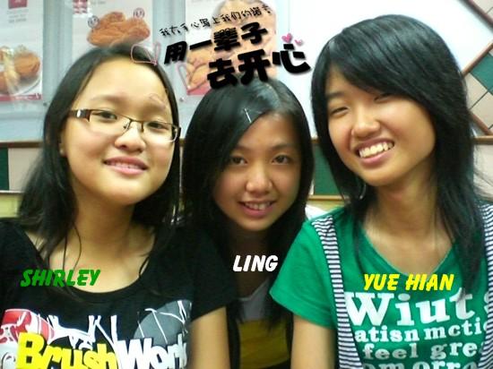shiyi ling yue yue.jpg