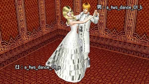 dance 05.JPG