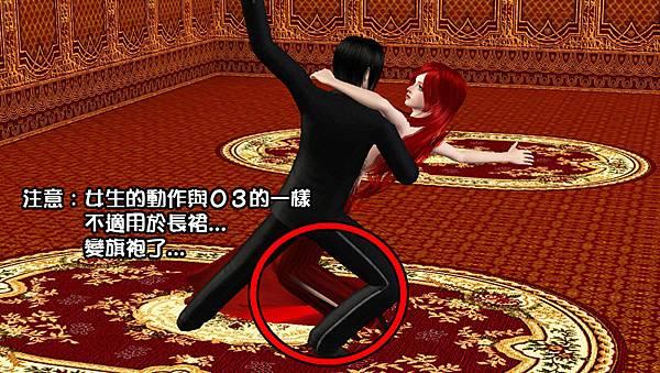 dance 18.jpg