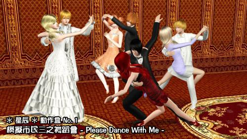 tws_dance.jpg