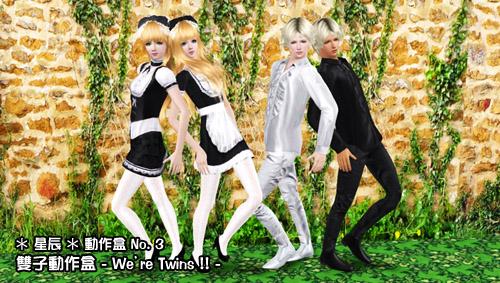 tws_twins.jpg