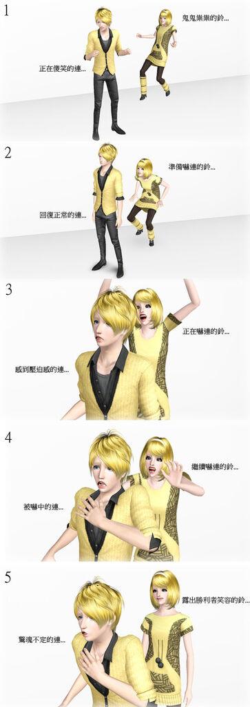 Rin & Len07.jpg