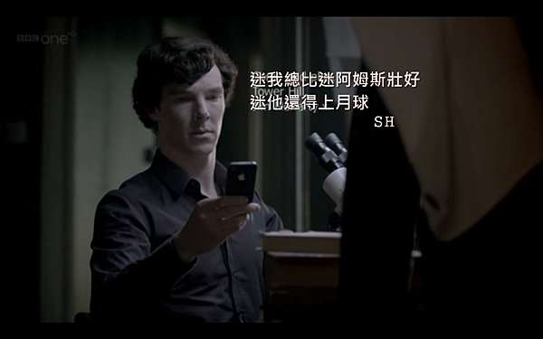 Sherlock-iPhone-grafics